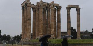 Άρωμα... φθινοπώρου στην Αθήνα