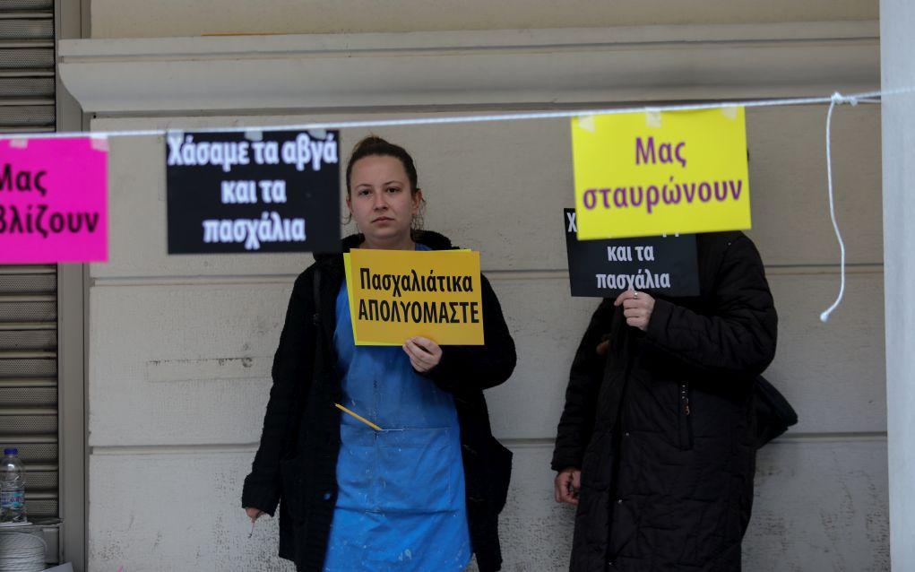 Παράσταση διαμαρτυρίας έκαναν οι καθαρίστριες