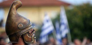 Πορείες στην Καλαμαριά κατά του «Makedonian Pride»