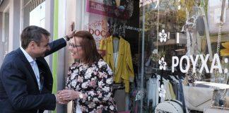 Μητσοτάκης: «Η ΝΔ θα εξασφαλίσει ασφάλεια στις γειτονιές της Αθήνας»