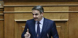 Κ. Μητσοτάκης: «Κηρύξτε τώρα εκλογές για να πάμε σε ντιμπέιτ»