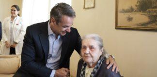 Μητσοτάκης: «Θα διατηρηθεί η βοήθεια στους συνταξιούχους»