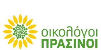 Οικολόγοι Πράσινοι: Νέο λογότυπο και υποψήφιοι ευρωβουλευτές