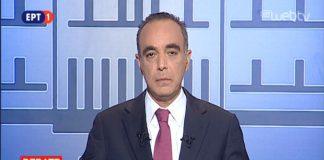 Τροχαίο ατύχημα είχε ο δημοσιογράφος της ΕΡΤ Πάνος Χαρίτος