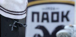 ΠΑΟΚ:«Η σημερινή απόφαση να είναι η τελευταία ανάλογη για το ποδόσφαιρο