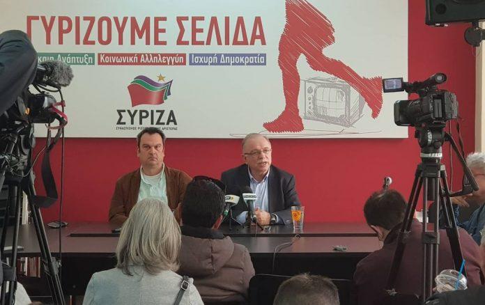Παπαδημούλης: «Οι πιο πολιτικές και πολωτικές οι ευρωεκλογές»