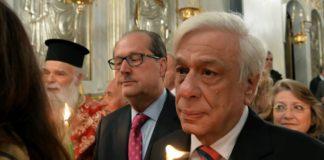 Το μήνυμα Παυλόπουλου προς ελληνικό λαό και ευρωπαίους πολίτες