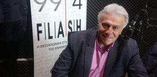 """Π. Ψωμιάδης: """"Ο επόμενος Πρόεδρος της Δημοκρατίας θα είναι ο Κ. Καραμανλής"""""""