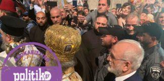 Αποκλειστικές εικόνες: Ο Ιβάν Σαββίδης στα Ιεροσόλυμα για το Άγιο Φως
