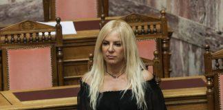 Σταυρινούδη: «Προδοτική η Συμφωνία των Πρεσπών»