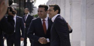 ΚΙΝΑΛ: Η φιέστα Τσίπρα στα Σκόπια κάνει κακό στα ελληνικά συμφέροντα
