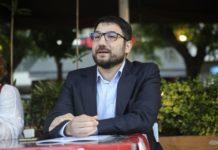 «ΝΔ: Ασυλία για τους ισχυρούς, λιτότητα για την κοινωνία»