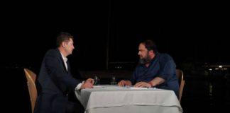 Η τηλεθέαση της συνέντευξης Β. Μαρινάκη στον Σρόιτερ