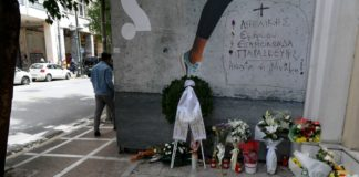 Μητσοτάκης για Marfin: Εννιά χρόνια χωρίς δικαιοσύνη
