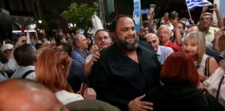 Μαρινάκης: «Ο λαός γύρισε την πλάτη στους συκοφάντες»