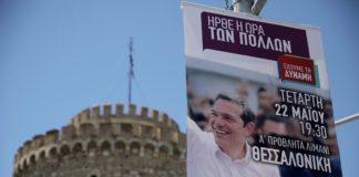 Ο Τσίπρας χτίζει κλίμα για εκλογές τον Ιούνιο