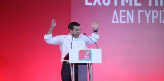 Τσίπρας: «Χάρτινοι τίγρεις οι πολιτικοί μας αντίπαλοι»