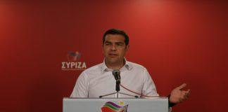 Εκλογές τον Ιούνιο ανακοίνωσε ο Αλέξης Τσίπρας (vd)