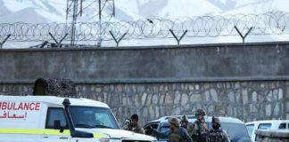 Αφγανιστάν: Σκοτώθηκαν οκτώ παιδιά από έκρηξη βόμβας