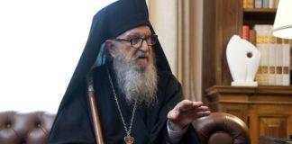 Ο αποχαιρετισμός των πιστών από τον Αρχιεπίσκοπο Αμερικής Δημήτριο