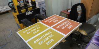 Εισαγγελία Πρωτοδικών Αθηνών: Aνακοίνωση για τους δικαστικούς αντιπροσώπους