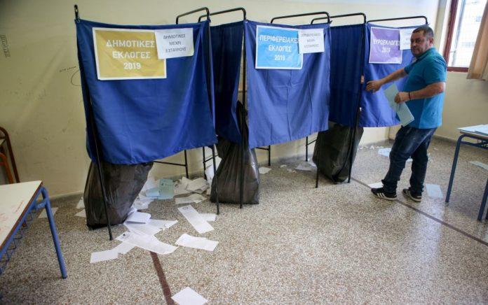 Ανακοίνωση του ΥΠΕΣ για τις εκλογές: «Πώς ψηφίζουμε στις 7 Ιουλίου»