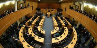 Απειλεί και η Κυπριακή «Χρυσή Αυγή»