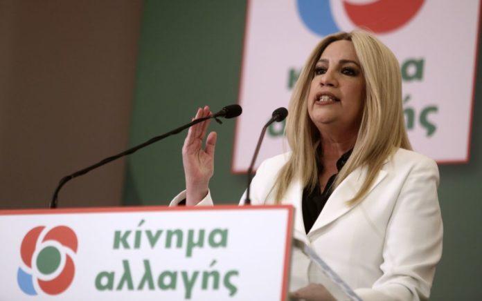 Γεννηματά: Ο κ. Μητσοτάκης εκβιάζει ωμά τον ελληνικό λαό