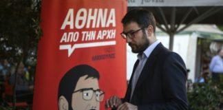 Ο Ηλιόπουλος κατηγορεί Μητσοτάκη και Μπακογιάννη για σεξισμό