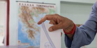 Εκλογές 2019: Πότε αναμένονται αποτελέσματα