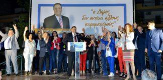 Καμαρινός: Σήμερα (31/5) η τελική προεκλογική ομιλία στην πλατεία Ευόσμου