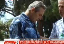 Με φλοράλ πουκάμισο ο Καμμένος, πίνει κοκτέιλ στη Βουλιαγμένη (vd)