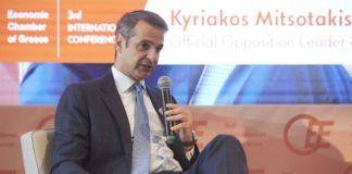 Ο Μητσοτάκης κέρδισε τον Τσίπρα στην τηλεθέαση