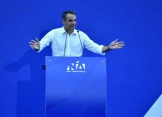 Κ. Μητσοτάκης: «Σε τέσσερις μέρες η Ελλάδα τελειώνει με τον ΣΥΡΙΖΑ»
