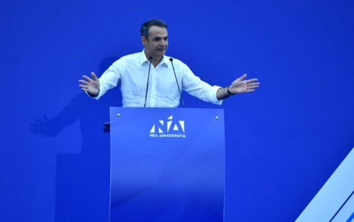 «Ο κ. Τσίπρας είναι εν ενεργεία απερχόμενος πρωθυπουργός»