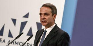 Μητσοτάκης: «Πρόκληση, αλλά και ευκαιρία η αντιμετώπιση της κλιματικής αλλαγής»