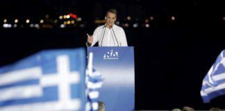 Μητσοτάκης: «Νίκη όλων των Ελλήνων η νίκη της ΝΔ»