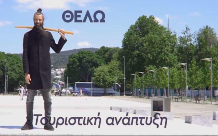 Το σποτ του «Νίντζα» υποψήφιου δημοτικού συμβούλου που έγινε viral!