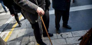 """""""Κάνε κλικ για τη ζωή"""" -Πρόγραμμα στήριξης ηλικιωμένων από την ΠΚΜ"""