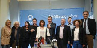 Θεοδωράκης: «Το Ποτάμι η θετική έκπληξη των ευρωεκλογών»