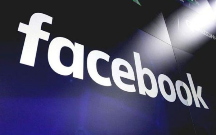 Messenger Rooms: Η νέα εφαρμογή του Facebook