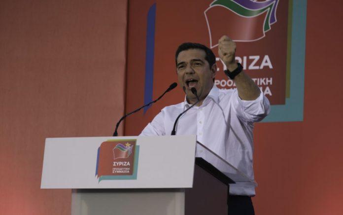 Στην Καρδίτσα ο Αλ. Τσίπρας - Το απόγευμα η ομιλία του