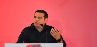 Αλ. Τσίπρας: «Λάβαμε το μήνυμα» - Politik.gr