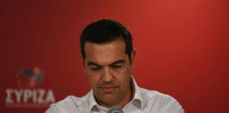 LIVE: Η ομιλία του Αλέξη Τσίπρα στη Κ.Ε. του ΣΥΡΙΖΑ