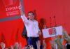 Αλ. Τσίπρας: «Με τους πολλούς ή με την ελίτ;» - Politik.gr