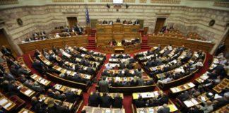 Κατατέθηκε στη Βουλή η τροπολογία για το αφορολόγητο