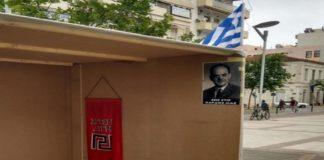 Διέλυσαν το εκλογικό περίπτερο της Χρυσής Αυγής στην Καλαμάτα! (pics)