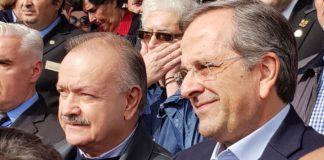 Στη Θεσσαλονίκη για τον Σταμάτη ο Σαμαράς