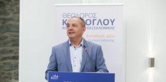 Καράογλου: «Δεν υπάρχει χρόνος για χάσιμο, η χώρα χρειάζεται επανεκκίνηση»