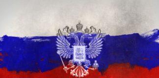 Στην πρεσβεία της Αθήνας γιορτάστηκε η «Ημέρα της Ρωσίας»